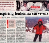 Ray Inspiring Newspaper Article - The Citizen 17 Feb 2012